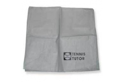 sports tutor protective cover  26430.1465940252.1280.1280