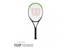 vot tennis 2